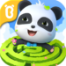 Labyrinth Town – FREE for kids 8.48.00.01 (crack download) APK Pro