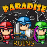 Paradise and Ruins 2D MMORPG MMO RPG Online 1.58716 (crack download) APK MOD